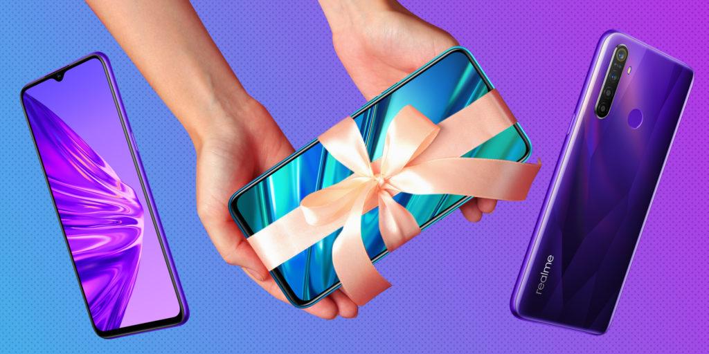 Как выбрать смартфон в подарок
